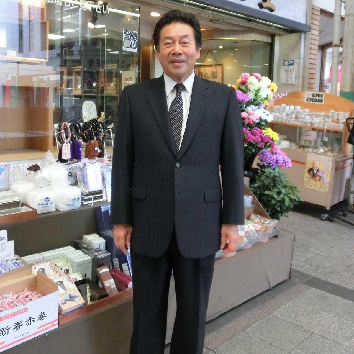 代表取締役 岸 卓志
